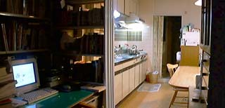 Photo of MY KITCHEN